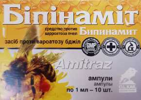bipinamit-1-ml